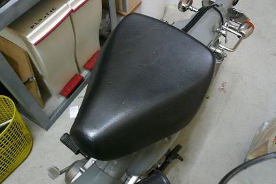 P1060687