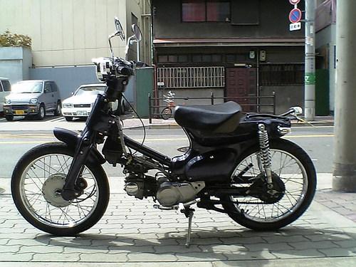 Vfsh0092
