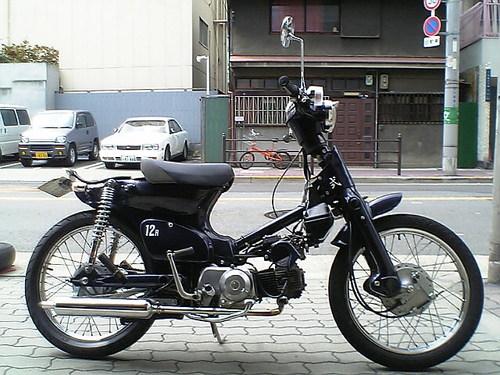 Vfsh0093