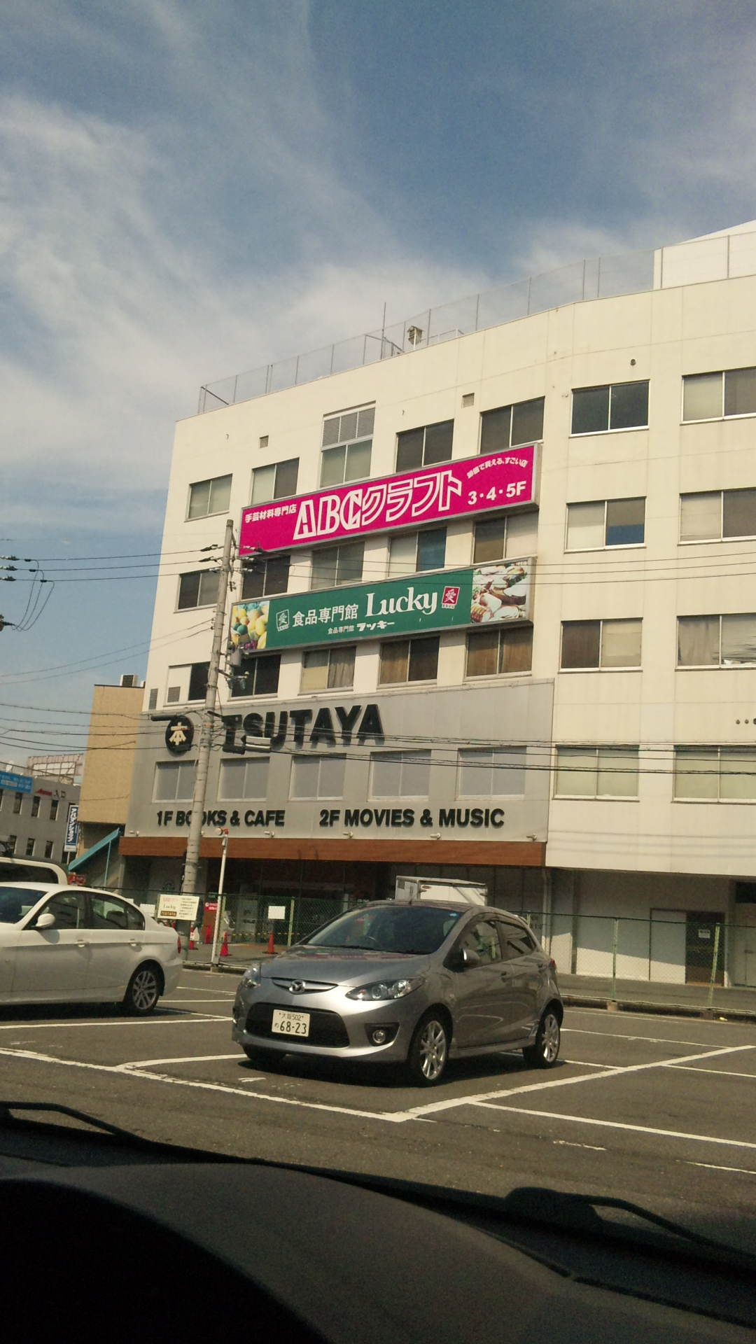 枚方市駅周辺