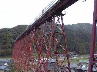 餘部鉄橋とうちゃく!